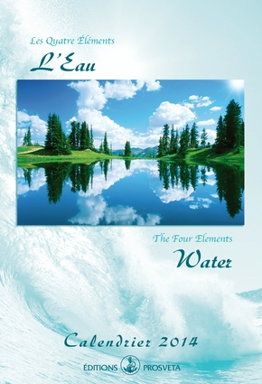 Calendar 2014: 'The Four Elements - Water'