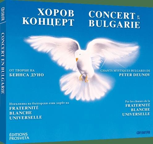 Concert en Bulgarie