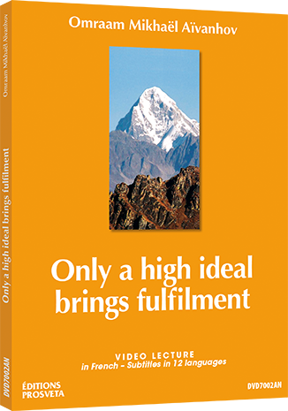 Only a high ideal brings fulfilment - DVD NTSC
