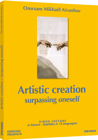 Artistic creation – surpassing oneself - DVD NTSC