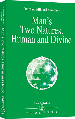 Man's Two Natures, Human and Divine