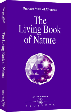 The Living Book of Nature (purple cover)
