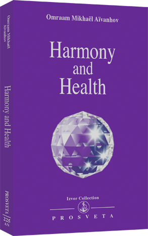 Harmony and Health (purple cover)