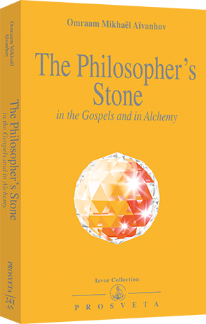 The Philosopher's stone (in the Gospels and in Alchemy)