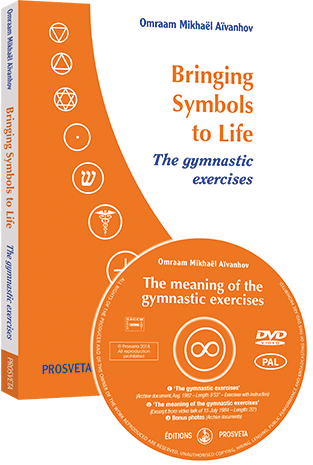 Bringing Symbols to Life - The gymnastic exercises