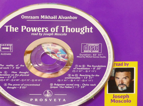 The Powers of Thought  - The Audio Book