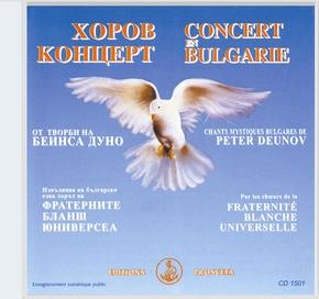 Concert in Bulgaria (1995)