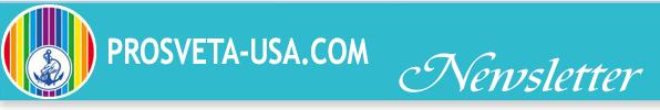 www.prosveta-usa.com